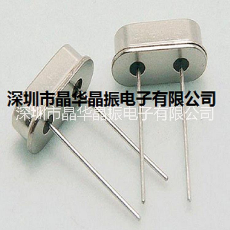 HC-49S 12MHZ 12M无源晶振 石英晶体振荡器