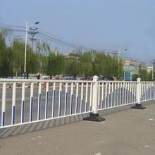 市政护栏厂隔离栏价格