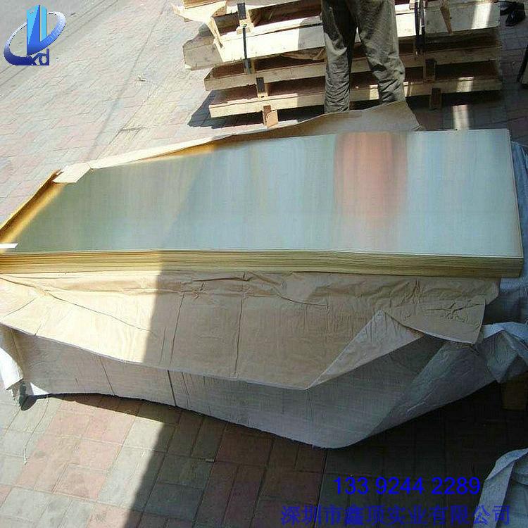 环保h65铜板价 h65黄铜价格h65黄铜厂家直销 h65是什么材料 h65黄铜带深圳东莞批发