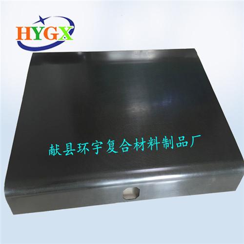 供应碳纤维盒子优质碳纤维盒碳纤维箱子