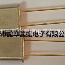 UM-1 dip晶振72.750M 晶体谐振器