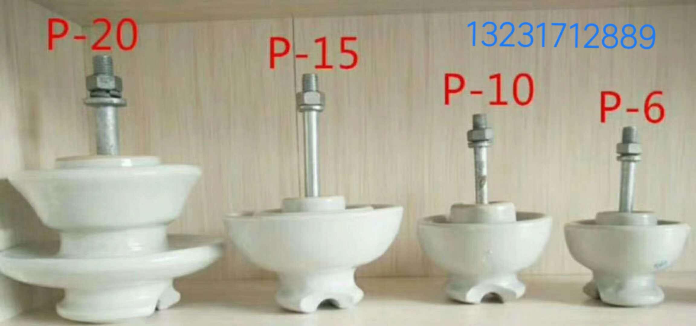 P-20  P-20针式瓷绝缘子