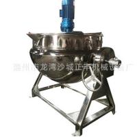 厂家直销供应304不锈钢蒸汽夹层锅