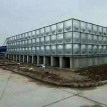 江西宜春不锈钢方形保温水箱厂家 消防水箱描述 组装式方形生活水箱价格 生活保温水箱定做 方形水箱 生活水箱批发