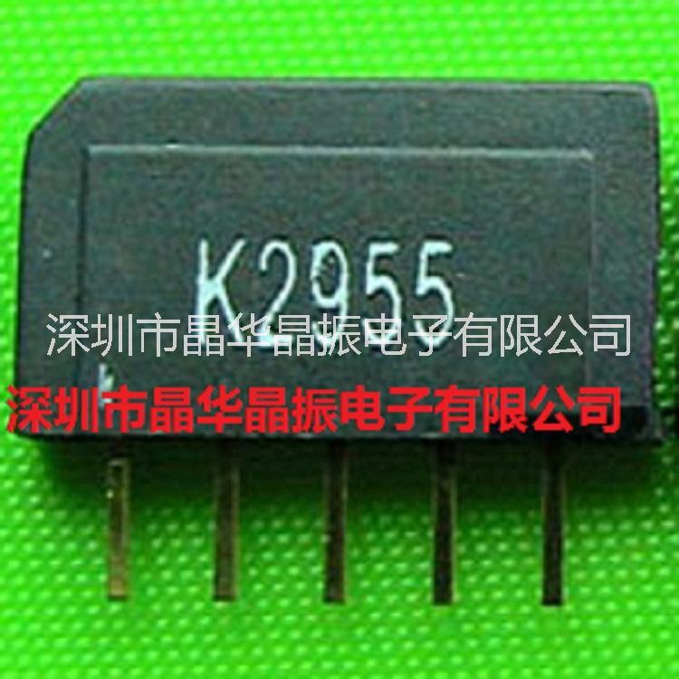 k2955M晶振38.9MHZ 电视,数字电视机顶盒系列