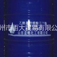 ATBC乙酰基柠檬酸三丁酯|PVC增塑剂|山东蓝帆|华南代理