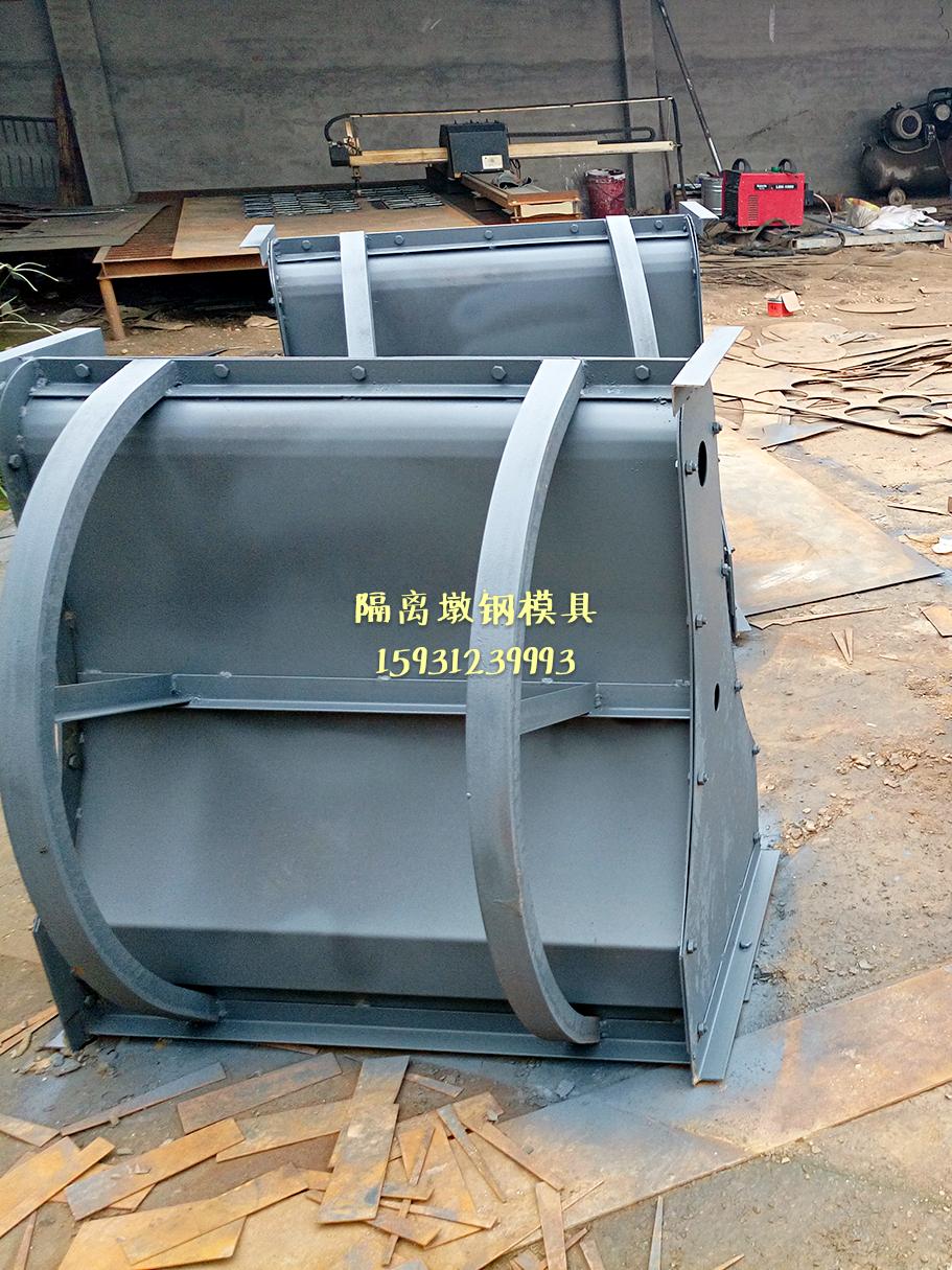 隔离墩钢模具的用途