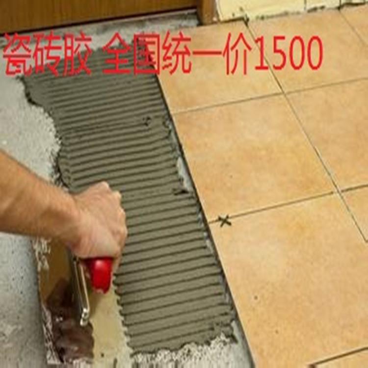 瓷砖粘接剂 瓷砖胶 昆明瓷砖粘接剂 瓷砖胶