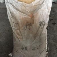 求购库存硫化染料13730025196