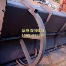 隔离墩模具 隔离墩模具的供应 道路隔离墩模具的供应