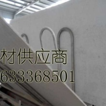 a级防火硅酸盐板/纤维增强硅酸盐防火板