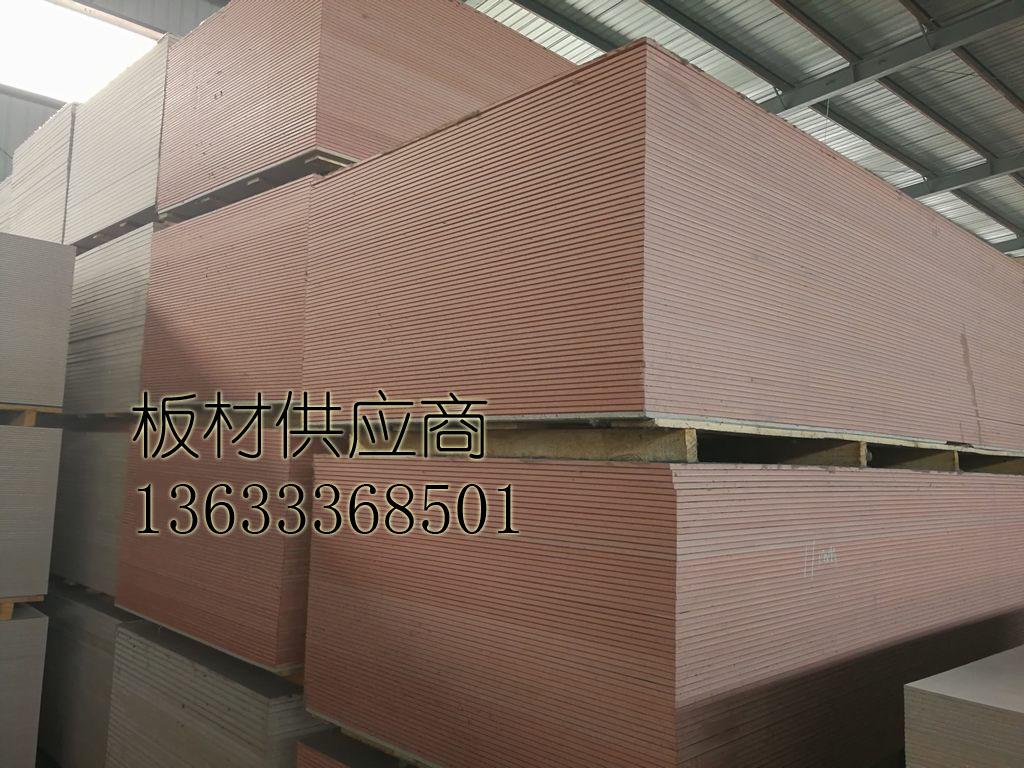 fc增强纤维硅酸盐防火板