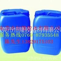 透明油性压敏胶/高粘油性不干胶水