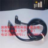 IPAD磁铁连接器