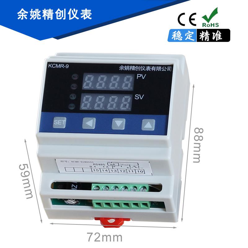 余姚智能PID温控器KCMR-9导轨式支持多种温度传感器可配RS485/232