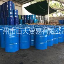 DOP邻苯二甲酸二辛酯供应商 广州批发商 齐鲁增塑剂 广东代理