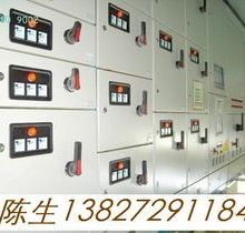东莞高压配电柜生产安装维修公司批发