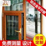 上海内开铝合金窗户厂家直销 上海门窗工厂 上海门窗生产厂家 上海门窗采购网 门窗哪家好