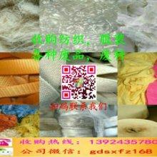 纺织废品收购批发