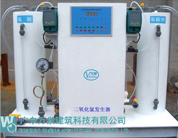 二氧化lv发生器 二氧化lv发生器