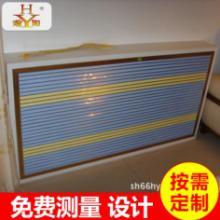 上海彩色铝合金百叶窗厂家直销 上海百叶窗制造商 上海百叶窗批发 上海百叶窗供应商 百叶窗多少钱批发