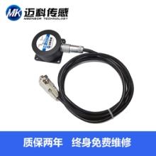 加速度传感器 MK928B-MEMS MK928B-MEMS加速度传感