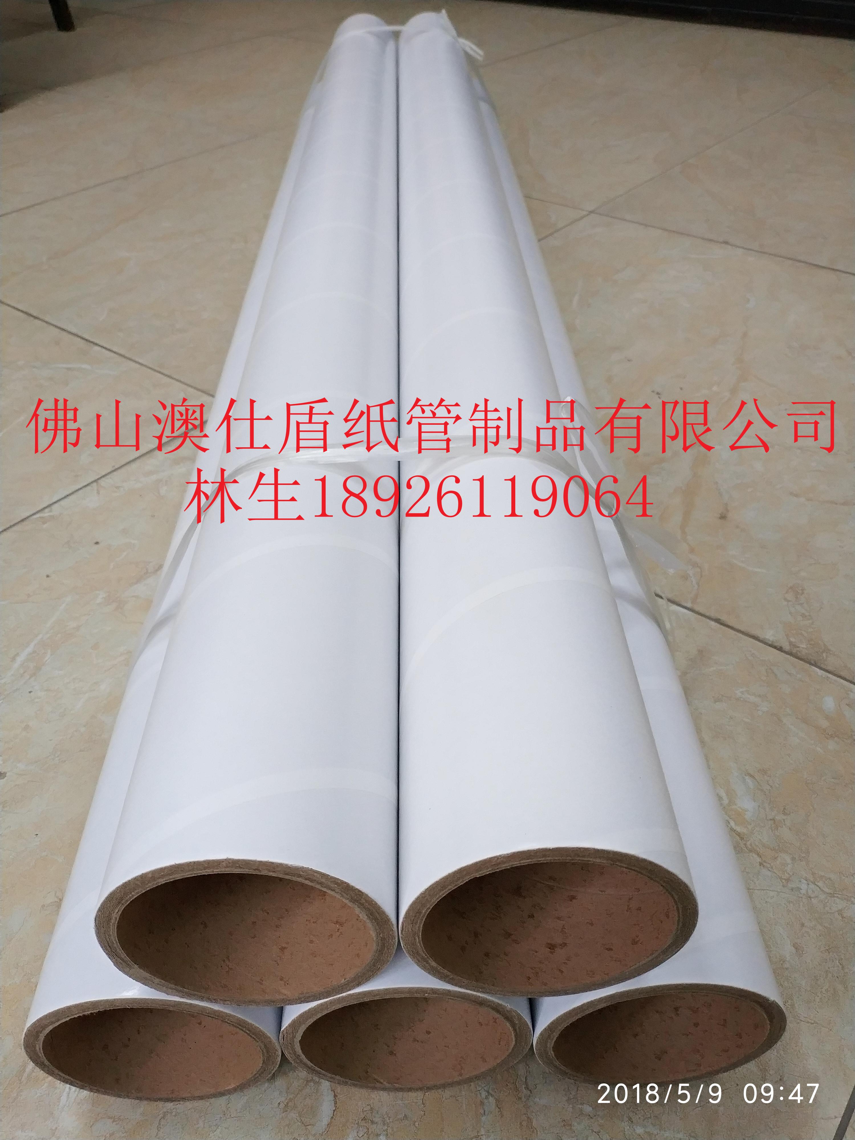 高强度纸管 纱管纸纸管 无缝纸管 大壁厚纸管 厚纸管 高强纸管 纸管用途 纸管 纸筒