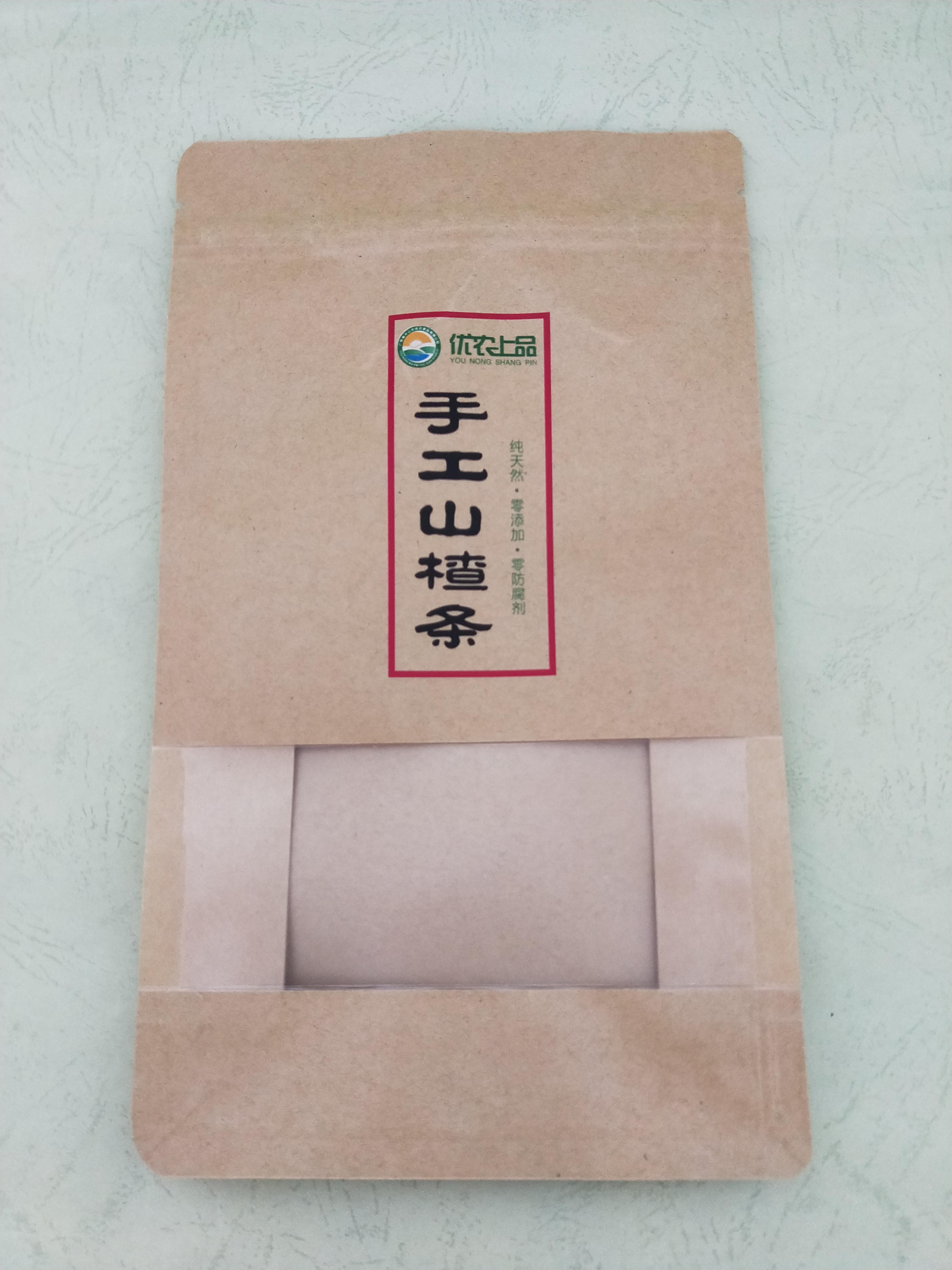 福建牛皮纸纯铝箔袋价格、批发、报价【潮州市潮安区金石恒星包装厂13539358594 】