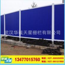 禹王台区市政围挡、围挡厂、郑州市pvc地铁围挡、围挡图片图片