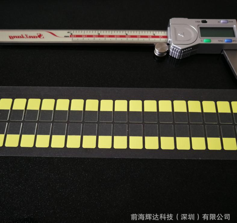 高粘易撕贴胶带 耐高温易撕纸 透明胶带 颜色规格可定制批发