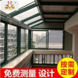 上海铝合金阳光房厂家直销 上海阳光房厂家 上海阳光房批发 上海阳光房采购网 阳光房多少钱