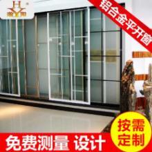 上海钛合金移门厂家直销 上海钛合金移门专卖店 上海钛合金移门批发价格 上海钛合金移门采购平台 钛合金移门多少钱图片