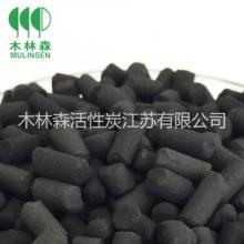 催化剂及催化剂载体活性炭 触媒载体椰壳活性炭