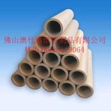 佛山薄膜纸管供应商厂家价格批发佛山薄膜纸管禅城薄膜纸管价格