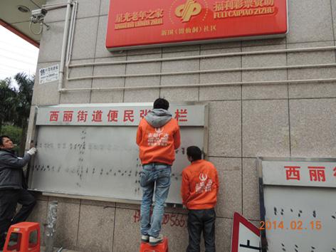 深圳不锈钢宣传栏 丰韬广告安装专业 保证品质 自有工厂价格实惠