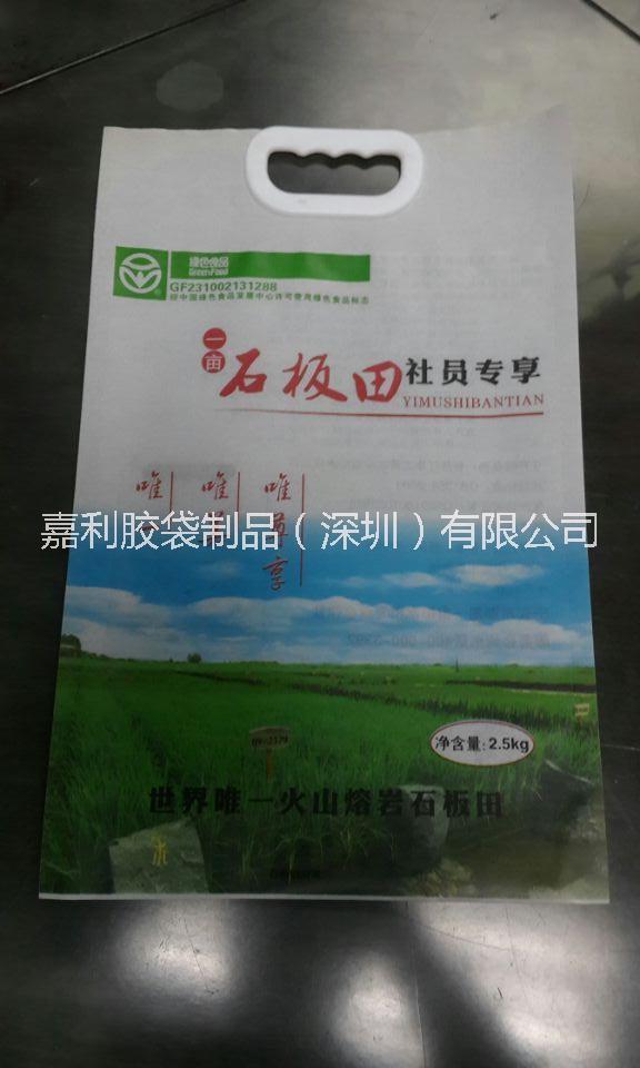 2kg5kg10kg真空大米袋 食品包装大米袋 塑料彩印包装袋 QS认证