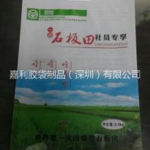 2kg5kg10kg真空大米袋 食品包装大米袋 塑料彩印包装袋 QS认证批发