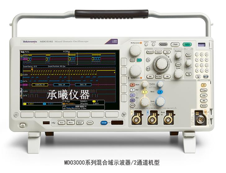 销售/租赁Tektronix泰克MDO3012混合域数字示波器双通道100M示波器
