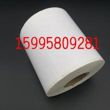 【供应】铜陵透明标签 菏泽热敏纸合成纸不干胶标签 透明标签,热敏合成不干胶