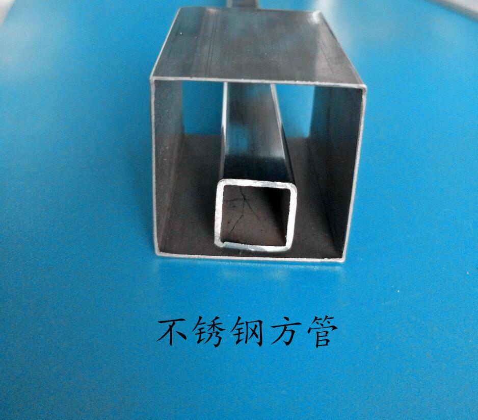热销产品 家具装饰 201、304不锈钢方管 矩形管 库存充足 欢迎来电咨询购买