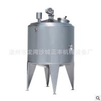 厂家直销不锈钢卫生级生产定制立式冷热缸食品冷热缸供应冷热缸