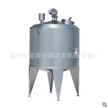 厂家直销不锈钢卫生级生产定制立式冷热缸食品冷热缸供应冷热缸批发