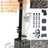供应XM-2Z 型煤冷压强度试验机   型煤抗压碎性能测试仪