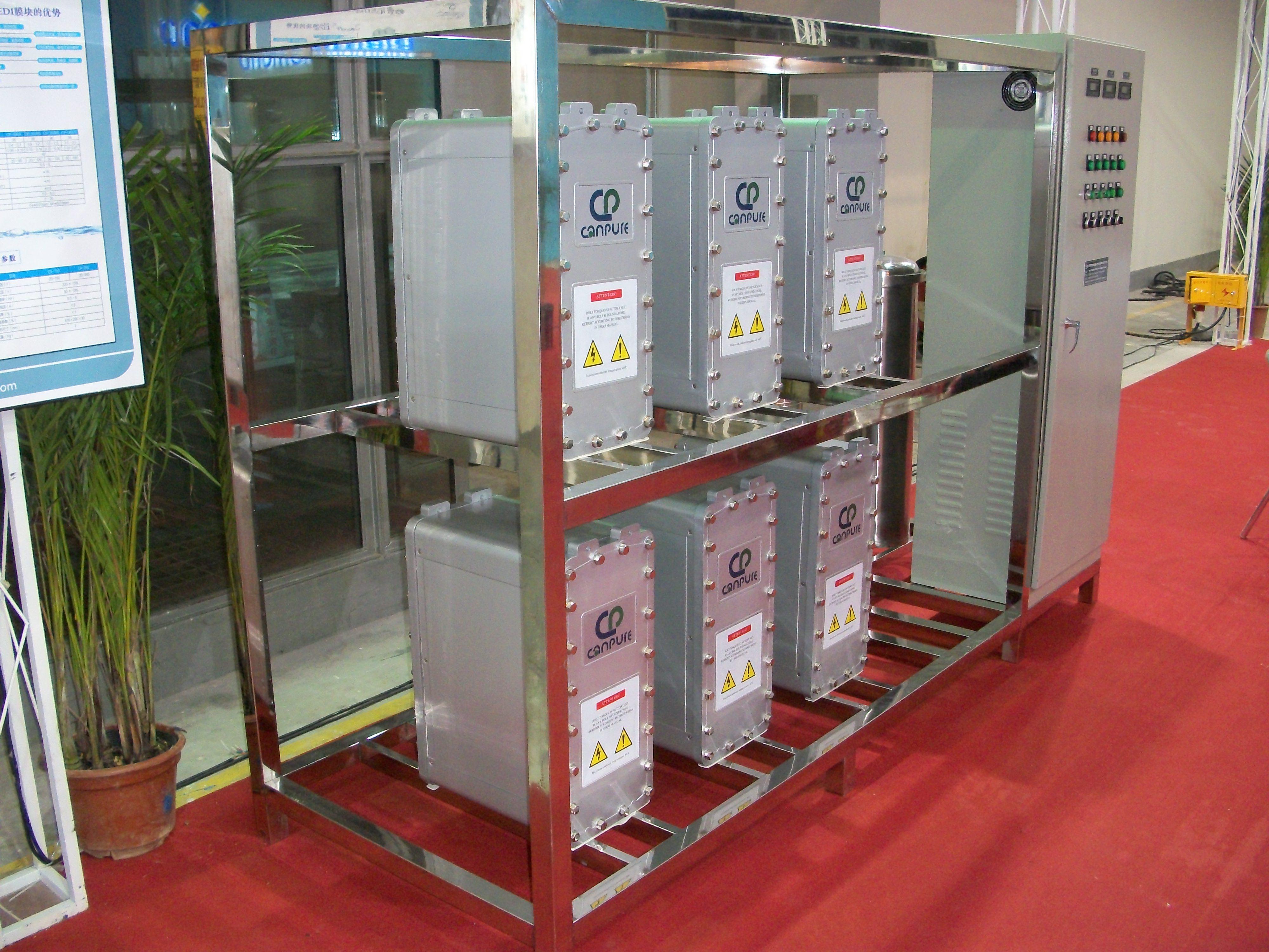 供应高纯水设备 超纯水设备
