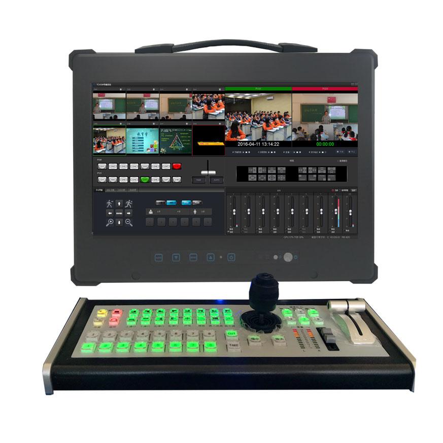 供应TC-VIEW60L便携式一体机便携式导播录播网络直播一体机设备