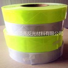 工厂PVC反光晶格带耐寒反光晶格条服装用荧光黄W型环保反光材料反光晶格反光晶格带反光晶格条批发