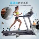 PETL99816爱康跑步机 太原爱康静音家用跑步机