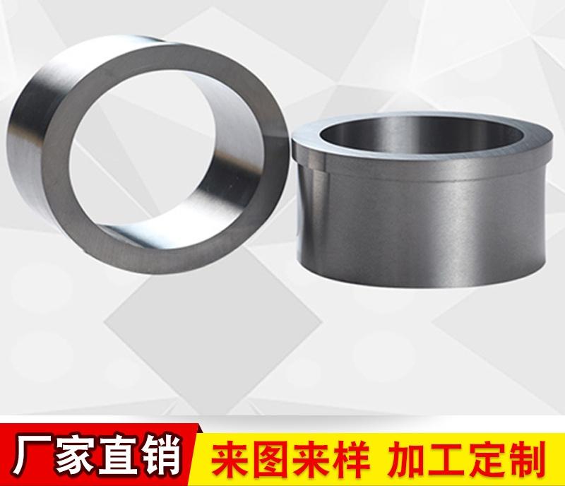 硬质合金耐磨配件