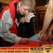 签到仪式签到墙设计活动典礼仪式活动流程策划批发