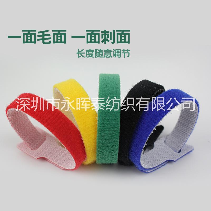 长泰印刷商标魔术贴绑带定制东山粘扣带厂家南靖魔术贴扎带供应